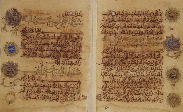 4 Kitab Allah Swt Taurat Zabur Injil Al Quran Azriislamicblog7